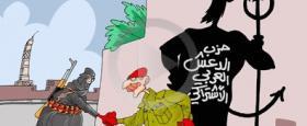 حزب الدعش العربي الاشتراكي