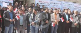 بالفديو:الوقفة الاحتجاجية لمهندسي ذي قار