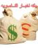 اسعار العملات والذهب في السوق المحلي في ذي قار ليوم الــسبت