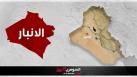 العمليات المشتركة تعلن مقتل الخلية المتورطة باستهداف قائدين عسكريين في الأنبار