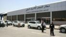 بالوثيقة.. مجلس الوزراء يقرر حل مجلس ادارة مطار النجف
