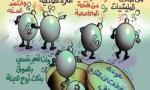المفخخات والشارع العراقي