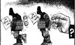 مصادر الارهاب