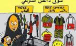 اسواق داعش