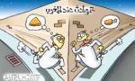 رمضان: حوادث وقت الغروب