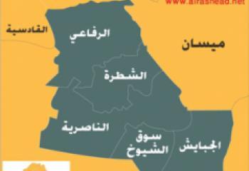 اعتقال قيادي كبير في حزب البعث كان يحاول الخروج محافظة ذي قار