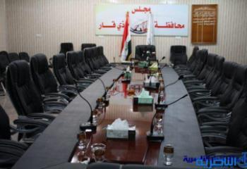 مجلس ذي قار يخفق مجددا في عقد اجتماعه الدوري ،ويحدد الاثنين موعدا للجلسة المقبلة