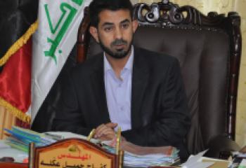 الناصرية تبدا اجتماعات تداولية لوضع موزانة 2015