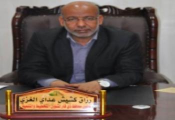 الناصرية توجه الوحدات الادارية في الاقضية بالاستعداد لنقل الصلاحيات الوزارية