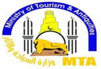 وزارة السياحة تطلب دعما ماليا من ذي قار لاجراء اعمال تنقيب في الناصرية