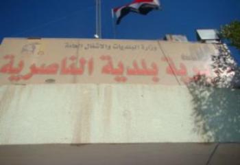 الشرطة البيئية تقاضي بلدية الناصرية بسبب مخالفات في موقع الطمر الصحي