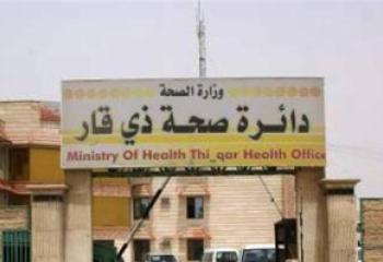 """موردون يتهمون صحة ذي قار """"باكل حقوقهم"""" ، والصحة ترفض التعليق"""