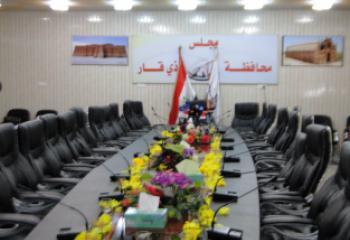 مجلس ذي قار يرجىء اجتماعه الدوري بطلب من اعضائه