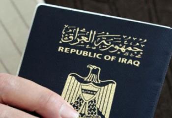 ذي قار تصدر اكثر من 11 الف جواز سفر خلال العطلة الصيفية