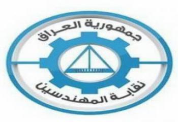 بالاسماء: البلدية تباشر بترويج معاملات تمليك الاراضي للمهندسين في الناصرية