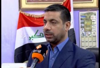 نحو 700 مليون دولار ديون بغداد لذي قار من اموال البترودولار