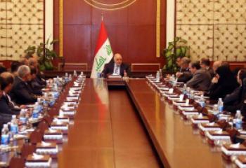 تعديلات حكومية .. مجلس ذي قار بـ15 عضوا فقط خلال الدورة المقبلة