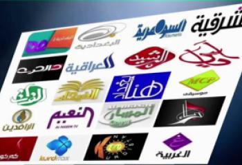 شبكة اخبار الناصرية تنشر قانون نقابة الصحفيين المعدل الذي اقره البرلمان