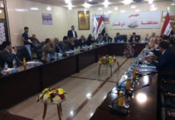 مجلس ذي قار يعقد اجتماعه الدوري ويبحث ازمة الطحين ومطالب الخريجين