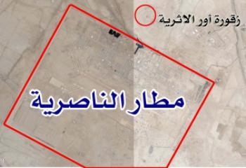 الانتهاء من تعبيد وتشجير طريق مطار الناصرية الدولي