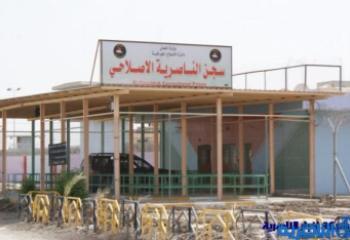 تنفيذ حكم الاعدام بحق تسعة ارهابيين في سجن الناصرية الاصلاحي