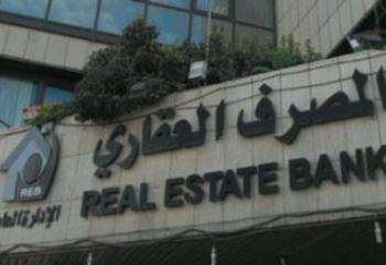 المصرف العقاري في ذي قار يمنح ذوي الشهداء الاسبقية في قروض الاسكان