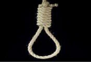 جنايات ذي قار تقضي باعدام موصلي بجرائم جنائية