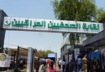 اللامي يتعهد لمجلس المحافظة باجراء انتخابات نقابة ذي قار خلال 15 يوما