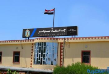 جامعة سومر تستقبل 654 طالبا خلال العام الدراسي الجديد