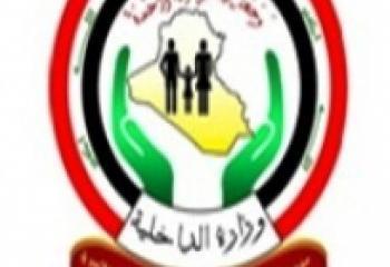 شرطة الاسرة في ذي قار توقع الصلح في اكثر من مائة دعوى قضائية اسرية