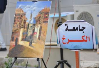 جامعة ذي قار تحتضن مهرجان الفنون التشكيلية بمشاركة 35 جامعة - تقرير مصور -