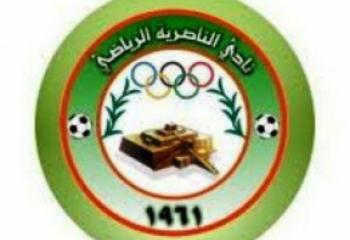 الناصرية يتعاقد مع لاعبين جدد احدهما ايراني استعداد للموسم الكروي المقبل