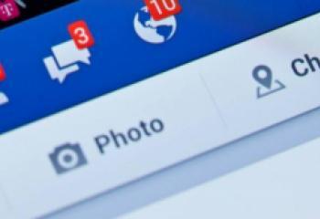 تعليق في الفيس بوك يتسبب بمشاجرة بالاسلحة النارية في قضاء الدواية