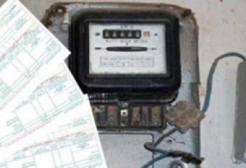 كرمة بني سعيد ترفض طلبا بخصخصة الكهرباء في احد احيائها السكنية