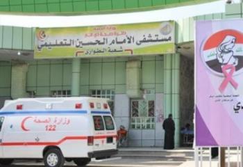 نقل رئيس اركان جيش صدام من سجن الناصرية الى المستشفى لتدهور صحته