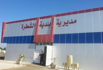 بلدية الشطرة توزع أكثر من 3 الاف حاوية نفايات على المواطنين