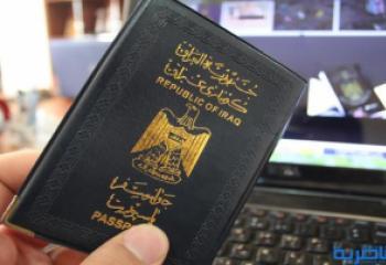 الداخلية توافق على افتتاح مكتب للجوازات في الجبايش