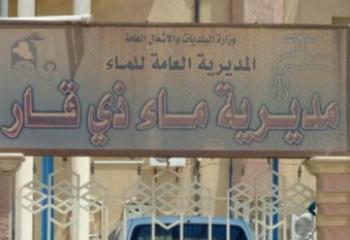 اعمال صيانة في الكهرباء تتسبب بتوقف مشروع ماء الناصرية ( 1)