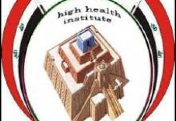 ذي قار:قوائم باسماء المقبولين في معهد الصحة العالي من الملاكات التمريضية