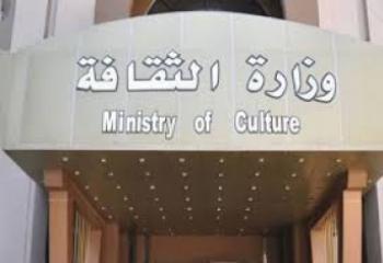 اعفاء مدير مفتشية اثار ذي قار وتعيين بديل عنه بامر وزاري