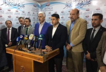وزارة الشباب تعرب عن حرصها على نقل الصلاحيات بنجاح لحكومة ذي قار