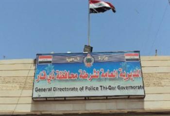 شرطة ذي قار تعثر على مختطف مقيد بالسلاسل في بناية مهجورة جنوب الناصرية