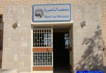 متحف الناصرية يوجه دعوة لعناصر القوات الامنية لزيارته مجانا