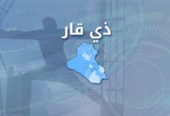 اسماء السجناء السياسيين المقبولين من محافظة ذي قار ضمن الوجبة الـ37