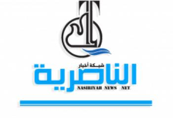 شبكة اخبار الناصرية تطلق تطبيقها الجديد على الهواتف الذكية