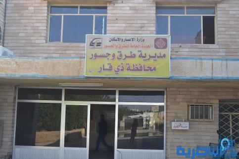 بغداد توعز باحالة عدد من مشاريع الطرق في ذي قار الى التنفيذ