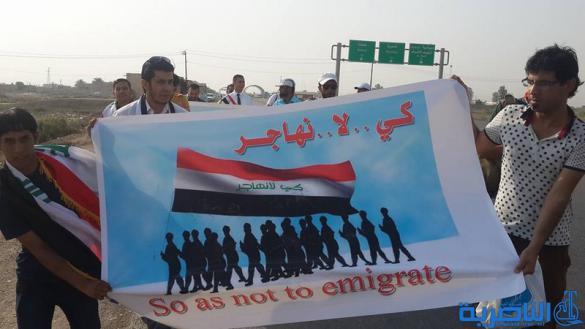 بالصور : تحت شعار ( كي لا نهاجر ) ، مسيرة شبابية راجلة من ذي قار الى المنطقة الخضراء ببغداد