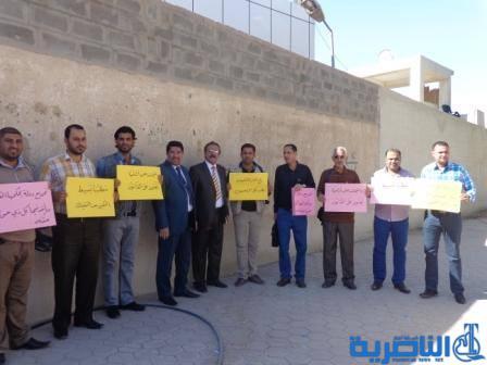 صحفيو ذي قار ينظمون وقفة احتجاجية امام القنصلية الفرنسية غدا الخميس