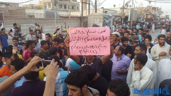 بالصور : الشطرة تتظاهر للمطالبة بمحاسبة المفسدين واصلاح القضاء