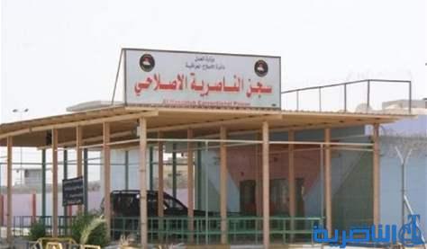 جلطة دماغية تنهي حياة نزيل ارهابي ينتظر الاعدام في سجن الناصرية